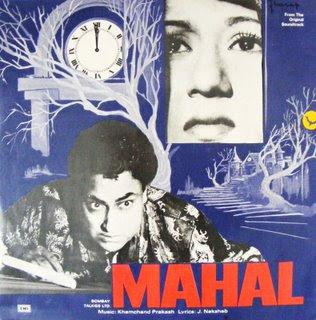 Mahal (1949) 3