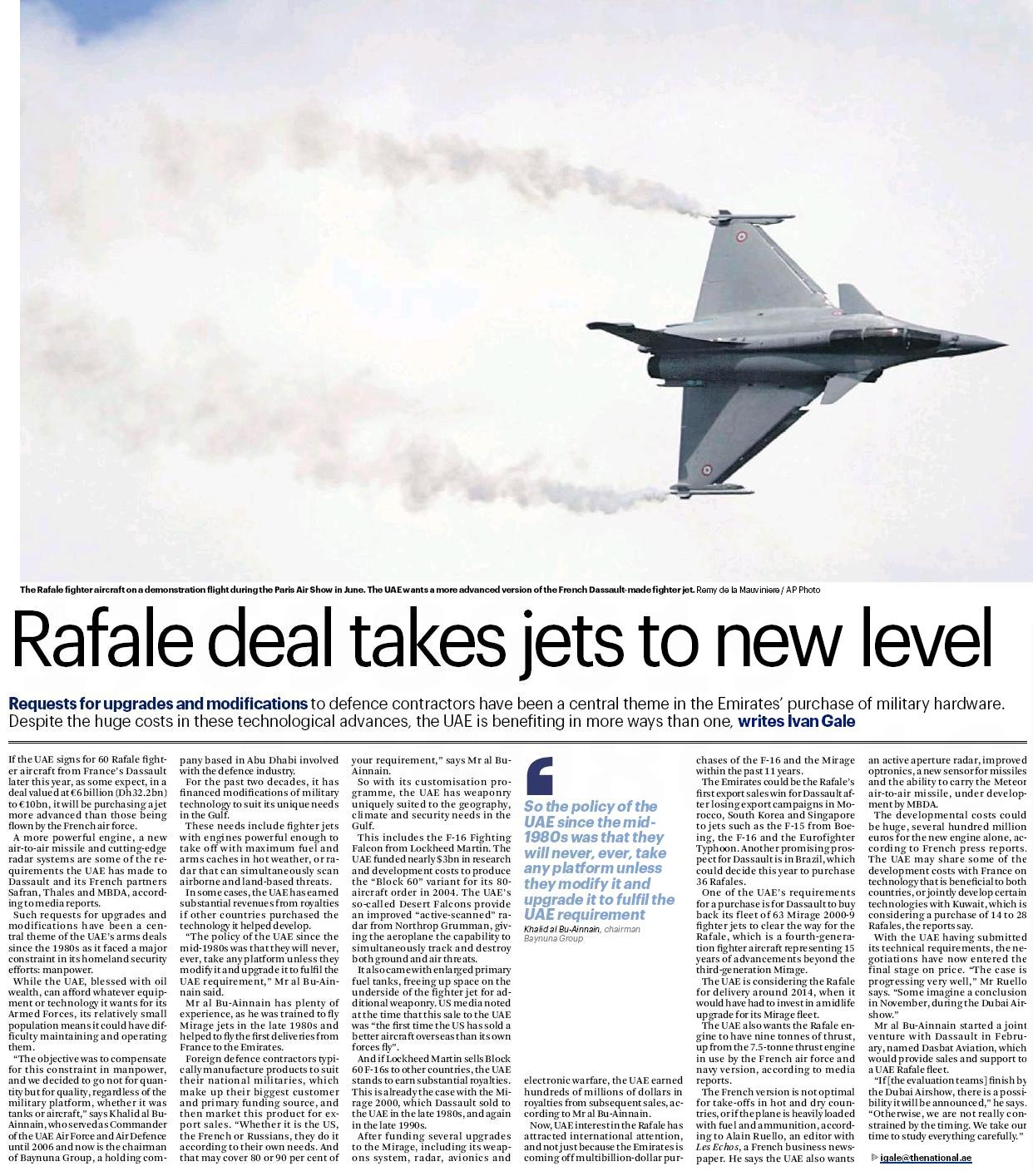 المقاتلة الاوروبية القادمة (( الرفال-Dassault Rafale )) بالتفصيل الملل حصريا - صفحة 4 1