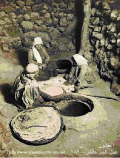 صور و وثائق نادرة من فلسطين  Ik