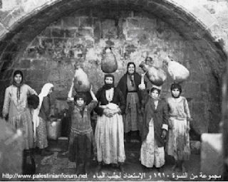 صور و وثائق نادرة من فلسطين  Lkkj