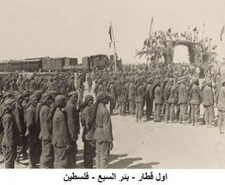 صور و وثائق نادرة من فلسطين  24