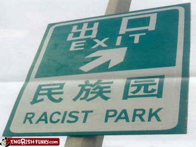 [Dead] COMBO BREAKER!  Now a battle of the Racists Engrish-funny-racist