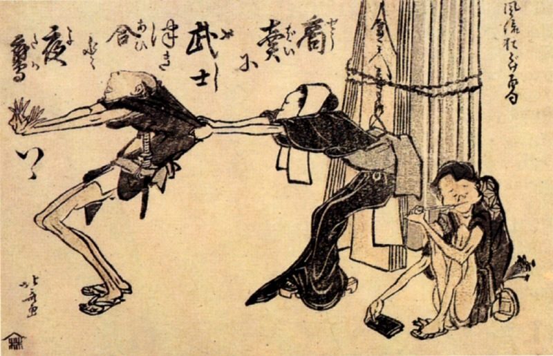 Hokusai HokusaiPic0085_0800