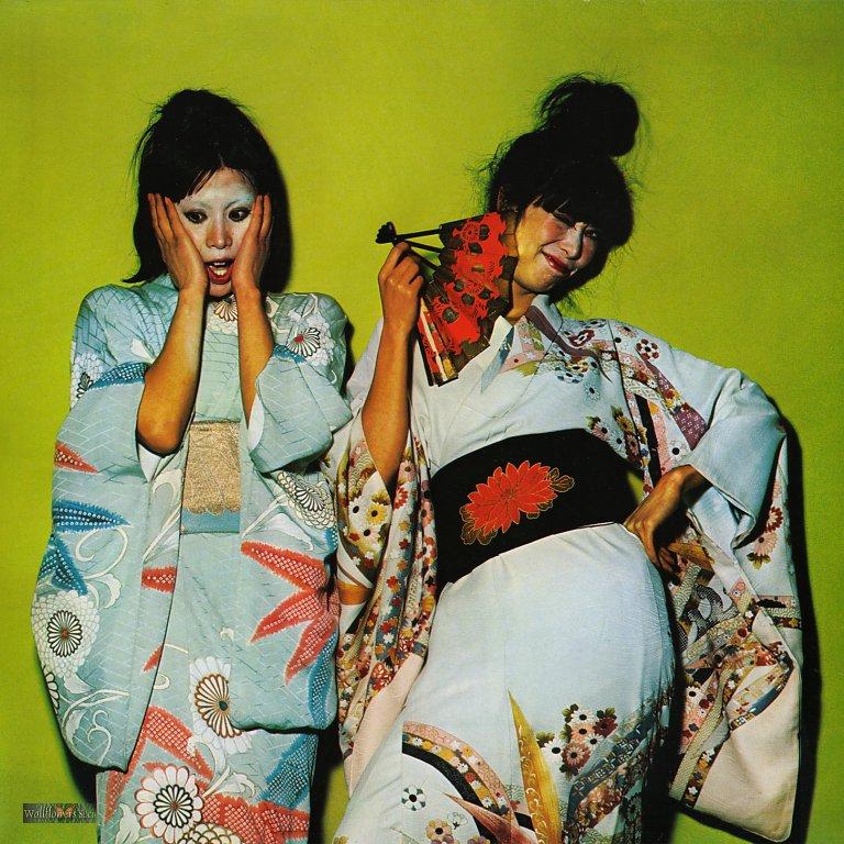 Vos dernières acquisitions - Page 9 Sparks_kimono_my_house74