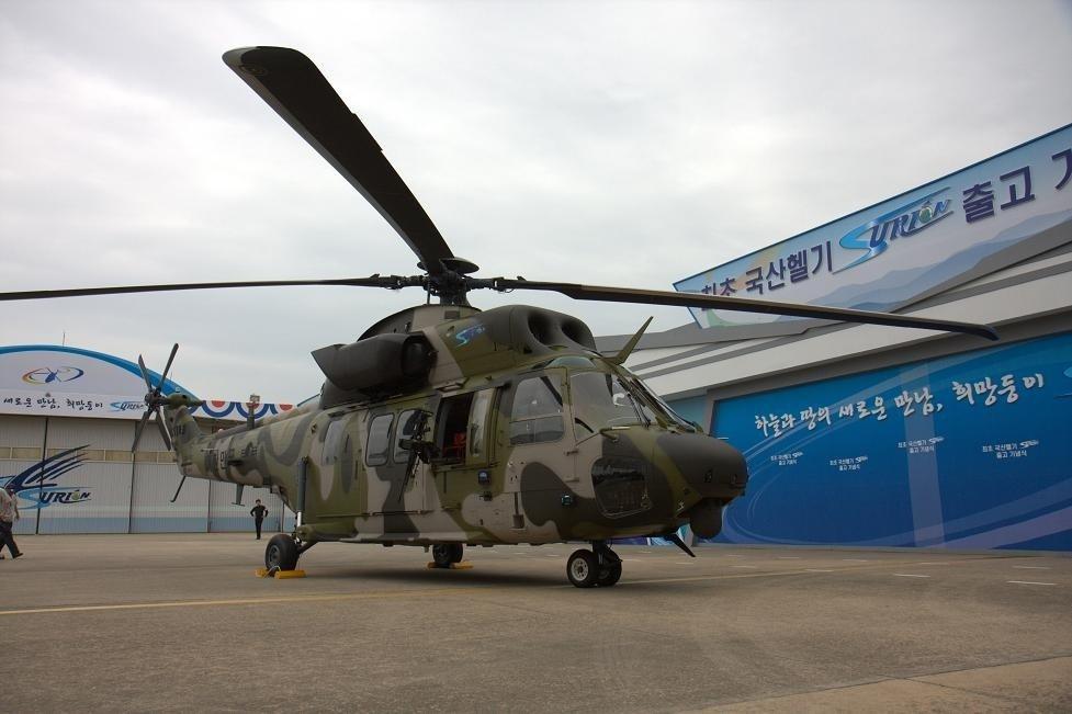 Fil info marine sud-coréenne KUH_1%5B1%5D