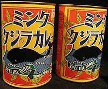 35 delicias enlatadas más que extrañas Canned_food_08