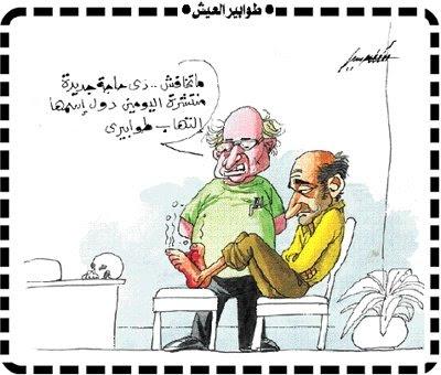 مجموعة صور كاريكاتير روعة ATT00211