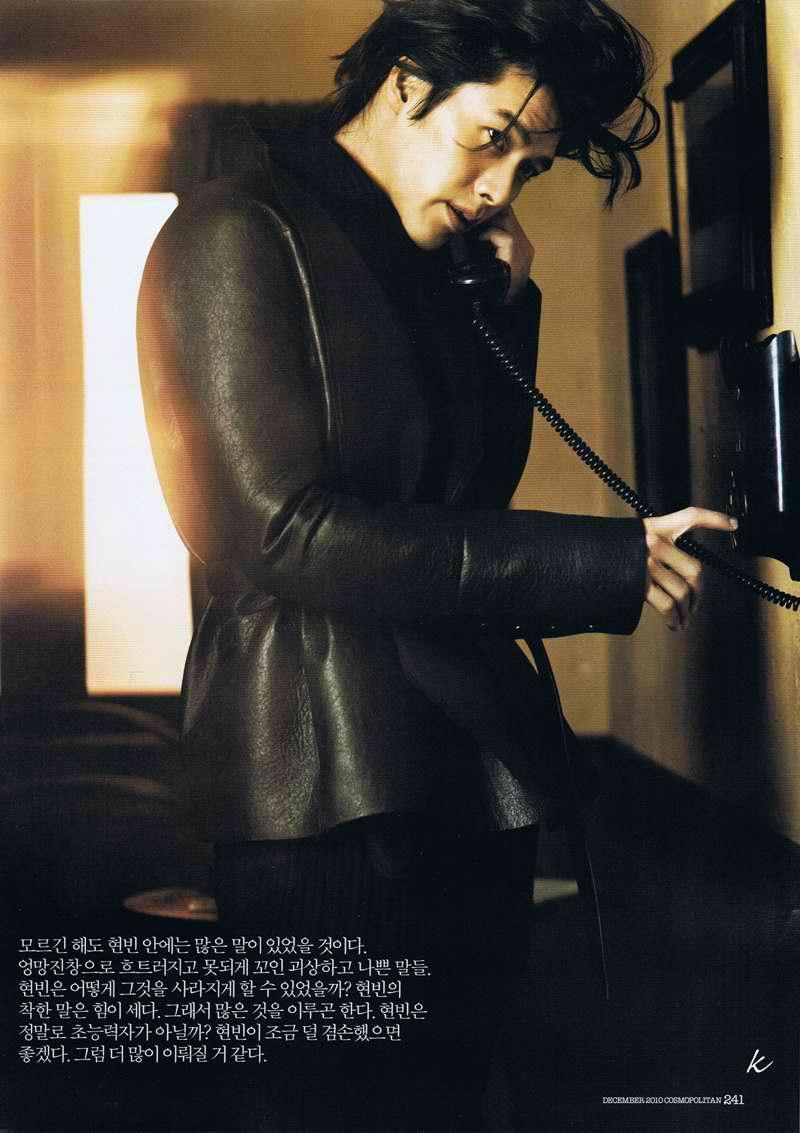 Hyun Bin (Хьон Бин)  Hyunbin3
