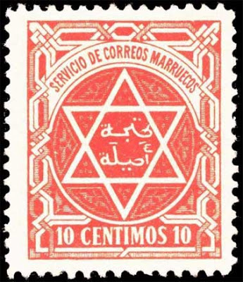 PTB: The Beginning of their Demise... Stamp-1895-Jewish-star
