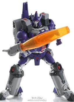 [DX9 Toys] Produit Tiers - D07 Tyrant - aka Galvatron 5zKwTY6H