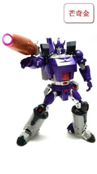 [DX9 Toys] Produit Tiers - D07 Tyrant - aka Galvatron - Page 2 K0EIaCXv