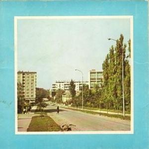 Bora Drljaca - Diskografija STHX77gu