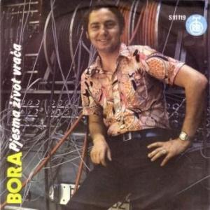Bora Drljaca - Diskografija WnpRNwEG