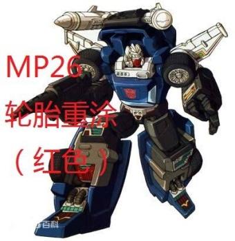 [Masterpiece] MP-25L LoudPedal (Noir) + MP-26 Road Rage (Rouge) ― aka Tracks/Le Sillage Diaclone CC2yXj8D