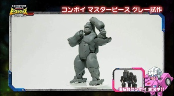 [Masterpiece] MP-32, MP-38 Optimus Primal et MP-38+ Burning Convoy (Beast Wars) UqT5bQcj