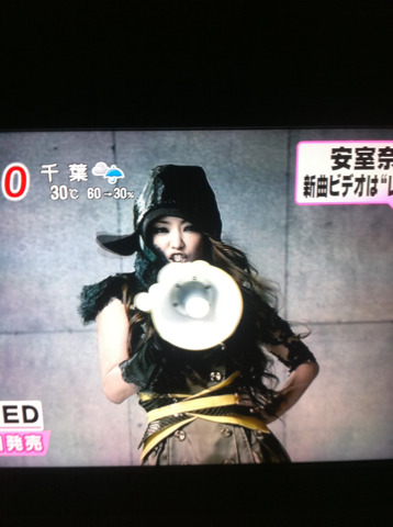 "Namie Amuro >>  mini-álbum ""Naked"" Tumblr_lnxh1y3xn91qj9337o1_400"