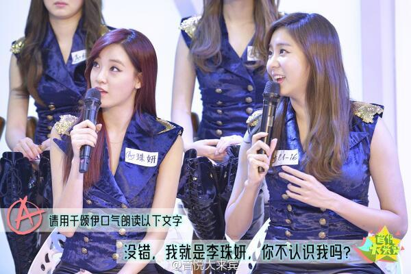 [PREVIEW PICS] AfterSchool On YinYue Da 140227 Tumblr_n1nmxltX4l1snxjfzo7_1280