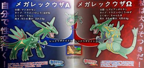 Pokemon Alpha Sapphire + Omega Ruby CONFIRMED - Page 2 Tumblr_n5cea186M71sqiy2ho1_500
