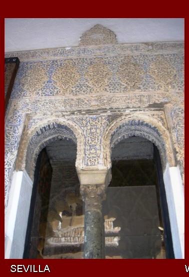 مدخل لقصر من قصور المعتمد ابن عباد Image00094