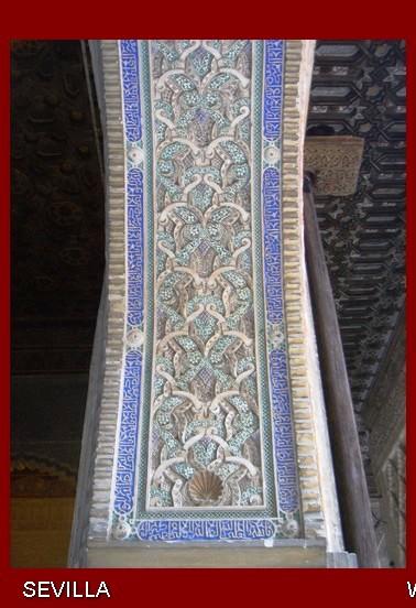 مدخل لقصر من قصور المعتمد ابن عباد Image00100