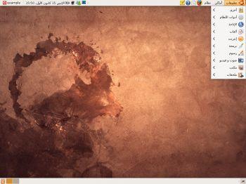 ما هو نظام التشغيل Ubuntu ؟ Gnome-menu