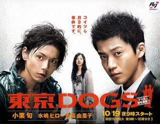 [J-Drama] Tokyo Dogs 00