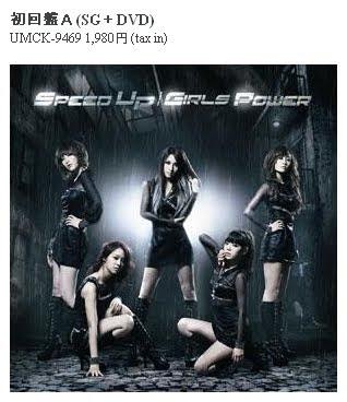 "Kara >> álbum ""Step""[Single ""Speed U/Girl's Power""] - Página 9 SUGP_A"