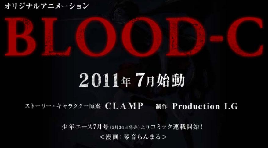 noticias anime!!!! - Página 5 Blood-c