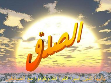 أنفاس عطرة في تصاميم (اللهم صلي على سيدنا محمد) Src1260210956