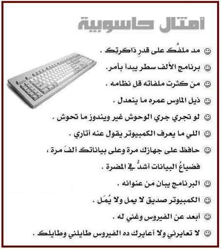 حكم وعبر في منتهى الروعه 07_07_1213416156424