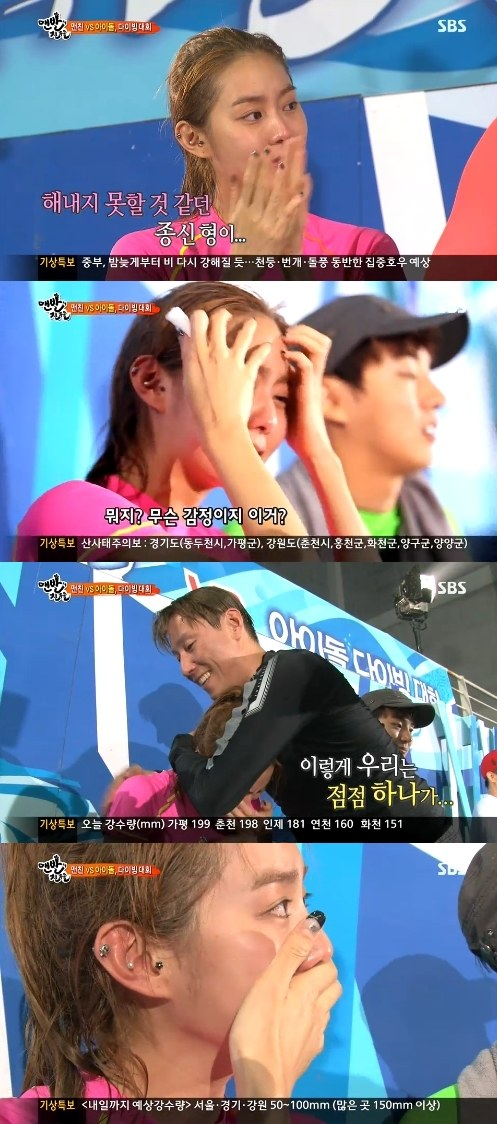 [DISCUSSION] Who is After School's Nana and why the h8 for her. 201307141754390310_1