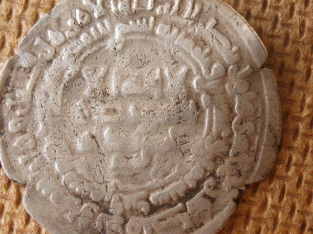 Dirham Samaní de Nasr b. Ahmad de Samarqanda y del año 328H. 3