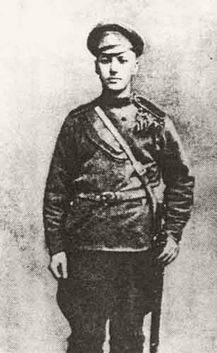 Николай Степанович Гумилев. ((Стихотворения ]][][ 410