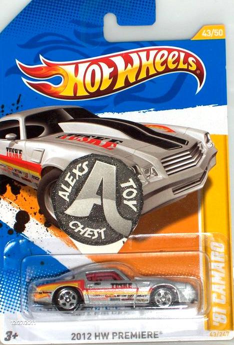 [03-01-12] NUEVOS MODELOS 2012 New0001