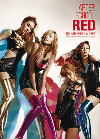 "After School Red / Blue >> singles ""Wonder Boy / In the Night Sky"" S60x480"