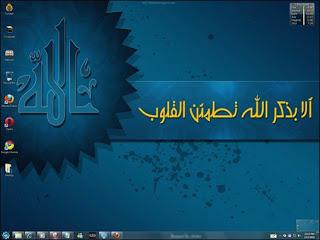 Islamic Skin Pack For Windows 7 Islami_4