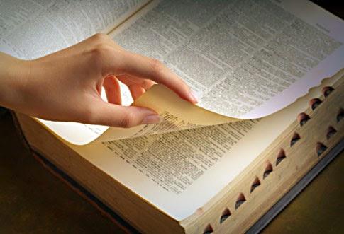 Переводы БИБЛИИ - Страница 17 Alg-dictionary-jpg