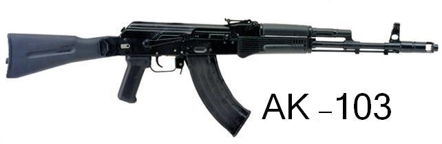 جندي مصر يحمل AK107 AK--103