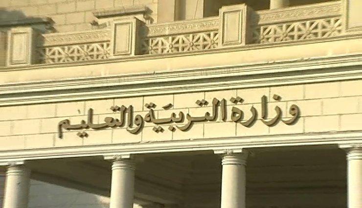 قائمة بكل المواضيع التى تخص التعليم فى مصر  - صفحة 2 %25D9%25831