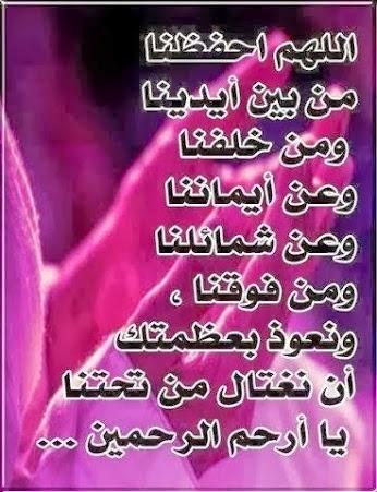 تحميل 220 صورة إسلامية لصفحات الفيس بوك وانستقرام وجوجل بلس بملف واحد 2013_1379800797_498