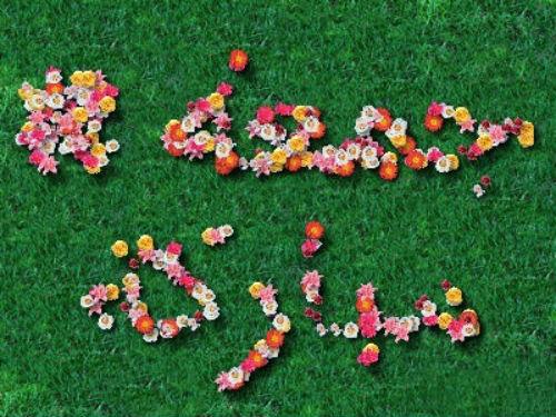 جمعة مباركة كل واحد يدخل يحط صورة او رد *** - صفحة 3 Gomaa-blessing-2