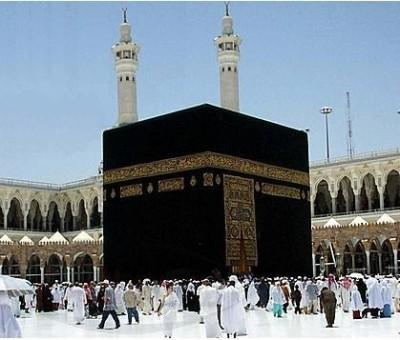 اضافة خريطة الحرم المكى والمسجد النبوى لموقعك مع التجول الافتراضى 10198