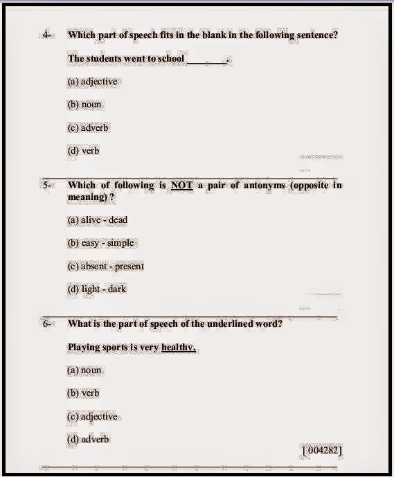 تجميع اهم الأسئلة المتوقعة لاختبارات مسابقة الـ 30 الف معلم فى جميع التخصصات E2