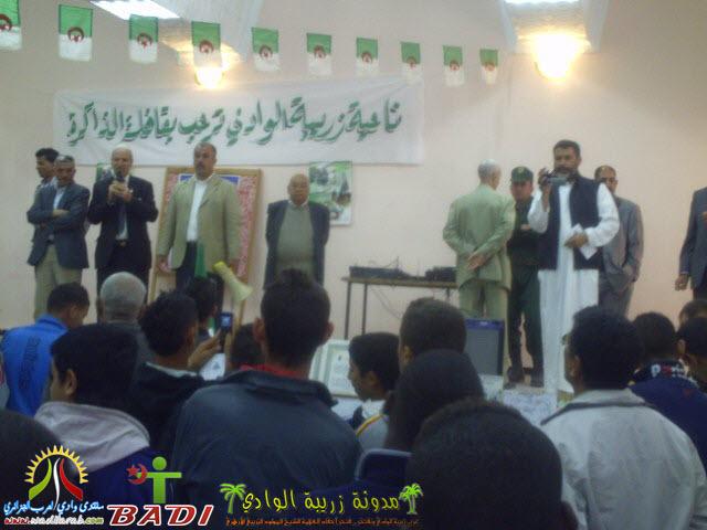 تحية إجلال لأستاذنا الموقر شاعر زريبة الوادي السيد عبد القادر شريط  Pict0116