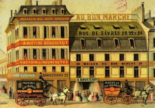 """"""" Histoires Vraies """" ou  Le Savoir """"  - Page 2 Boucicaut"""