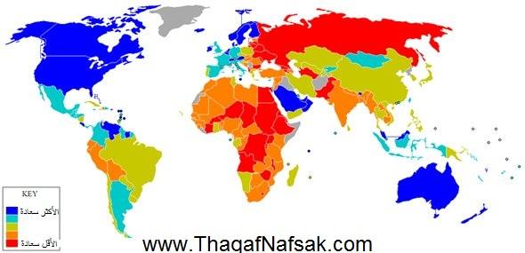 تعرف على 20 حقيقة مدهشة عن السعادة This-is-a-map-of-the-happiest-and-least-happy-places-on-earth