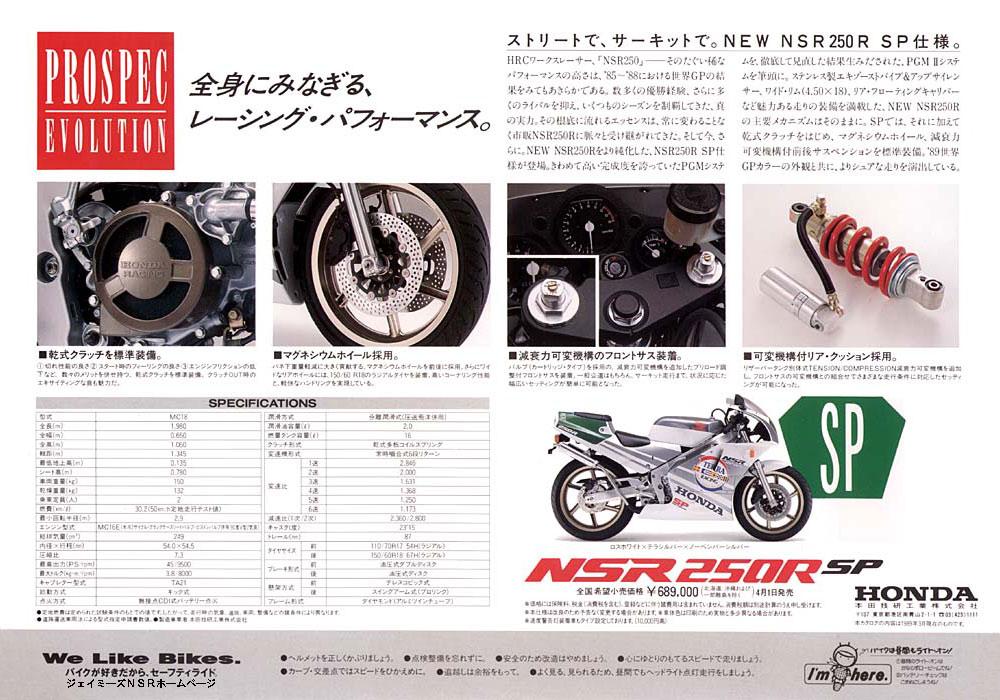 Deux temps  - Page 4 Jap_Brochure_MC18R6k