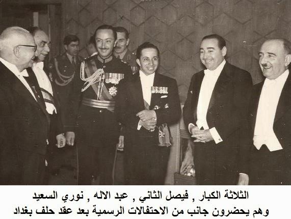نوادر الصور العربية والعالمية للشخصيات والاحداث المشهورة 3 King_faisal_ii_23052010