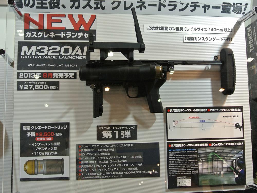 Nuevos lanzamientos de Tokyo Marui - Página 3 Tokyo-Marui-M320A1