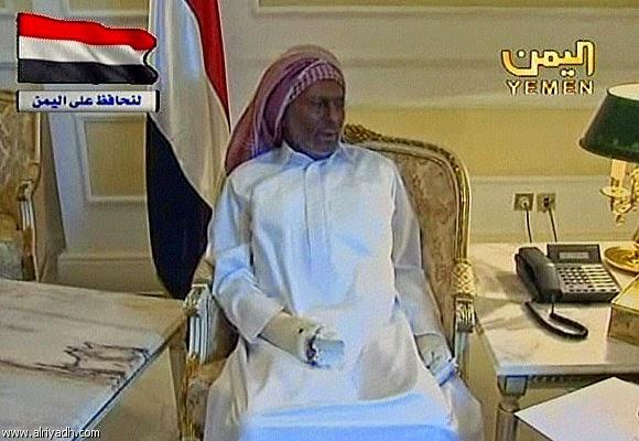 ثورة اليمن 1962 133882346497